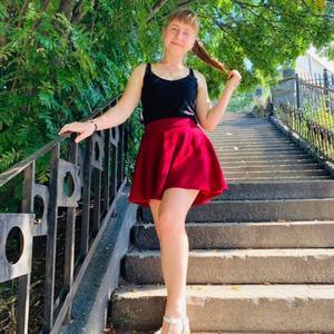 Екатерина, 23 года, Великий Новгород